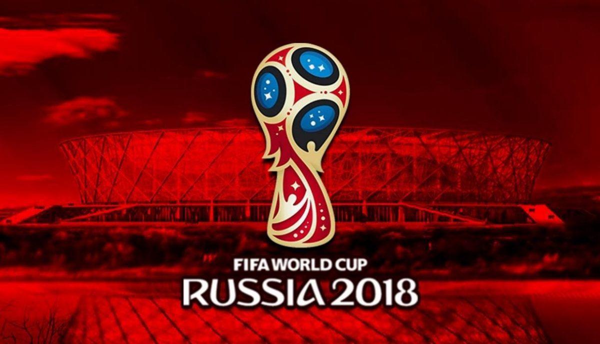 Mundial Rusia 2018 Uruguay